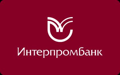Потребительский кредит для пенсионеров в банке Интерпромбанк и рефинансирование кредитов в банке Интерпромбанк
