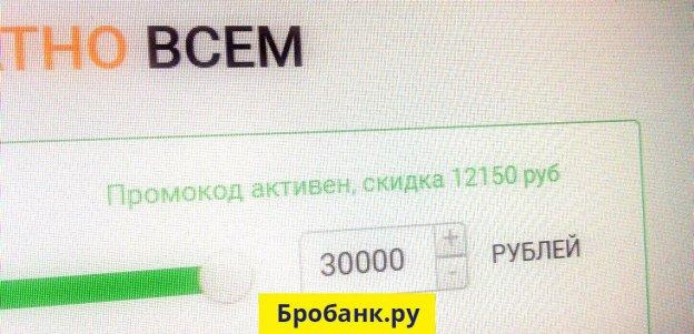 Екапуста Промокоды - список промокодов без процентов на сегодня (eKapusta.ru)