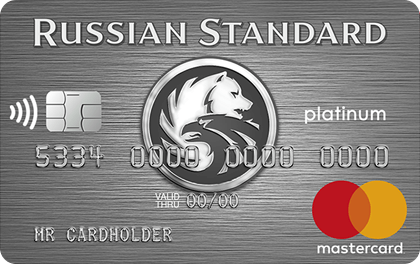 Изображение - Кредитная карта моментальной выдачи credit_card_rsb_platinum