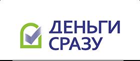 Логотип Деньги сразу