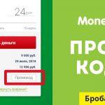 Манимен Промокоды — получите скидку на займ