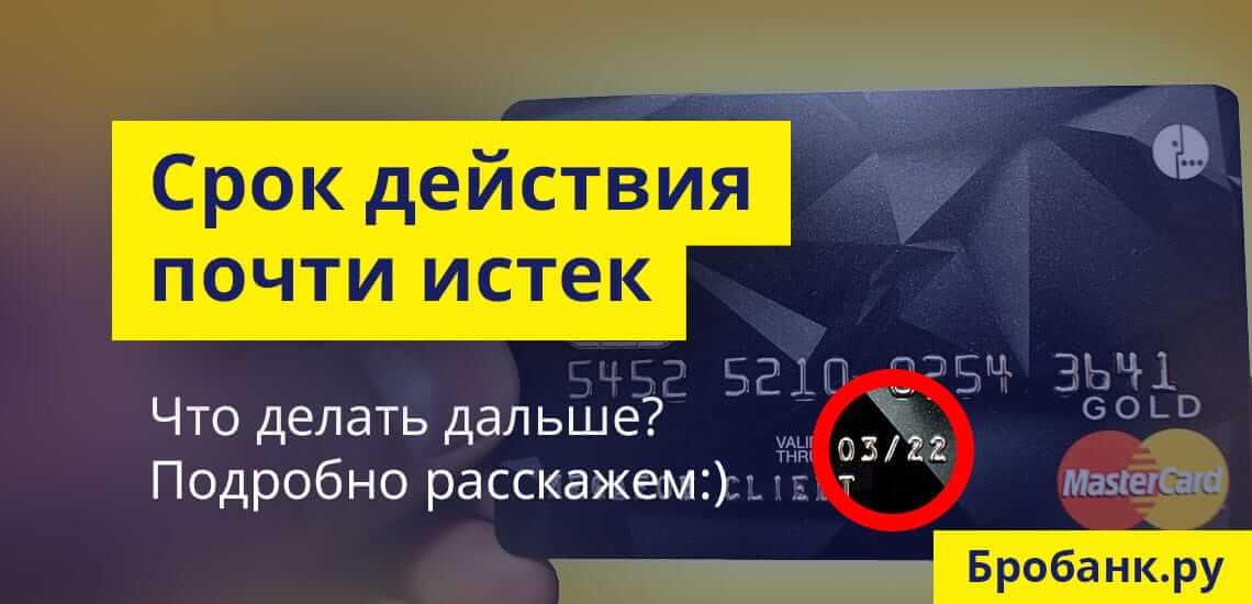 банк кредит автосалон