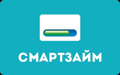 Смартзайм до 50 000 рублей в МФК Турбозайм онлайн заявка