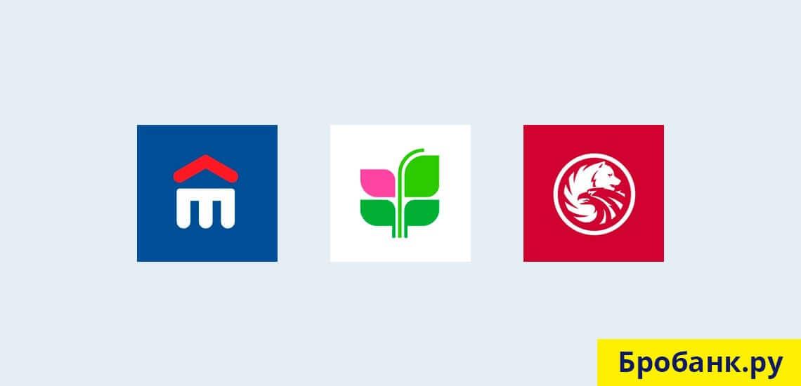 Экспресс кредитки выдают Восточный Банк, Ренессанс Кредит, Русский Стандарт и другие банки