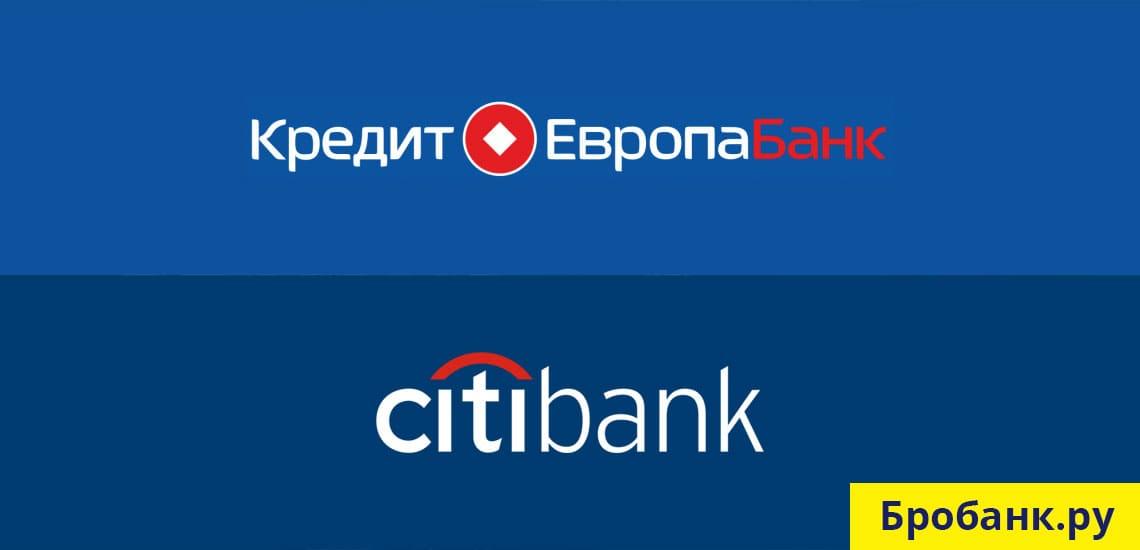 Некоторые банки выпускают комбинированные кредитные карты с возможностью покупки товаров в рассрочку