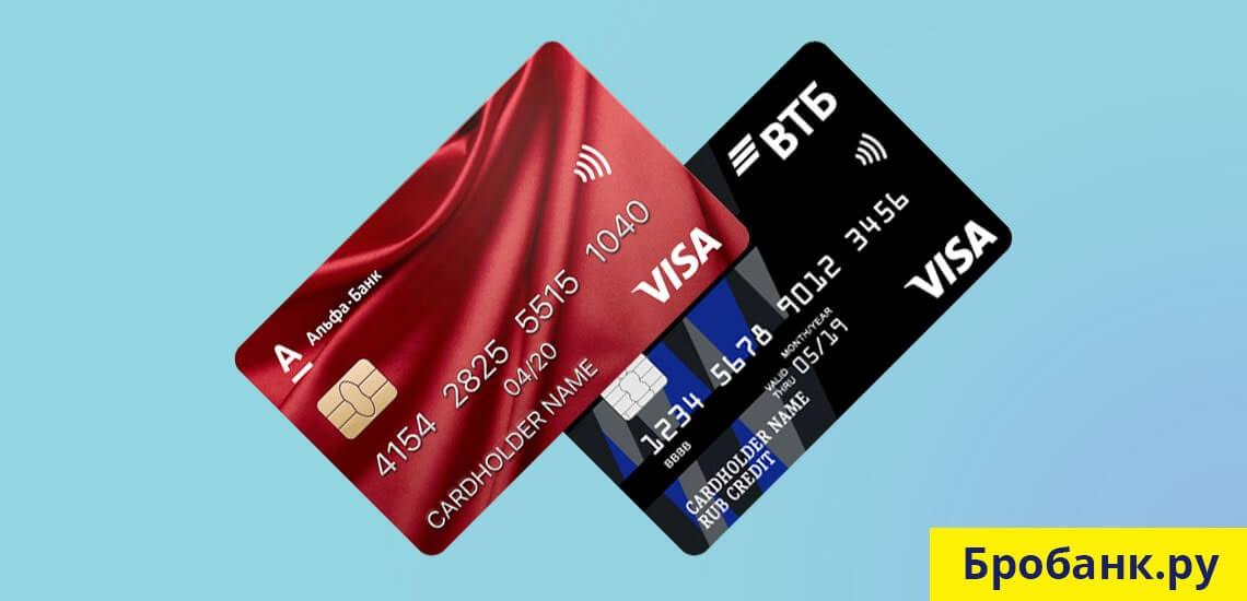 Кредитка содержит кредитный лимит - деньги, за пользование которыми банк берет комиссию