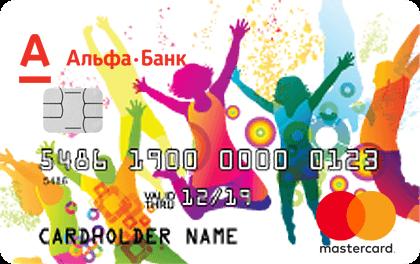 Дебетовая карта Next Альфа-Банк оформить онлайн-заявку