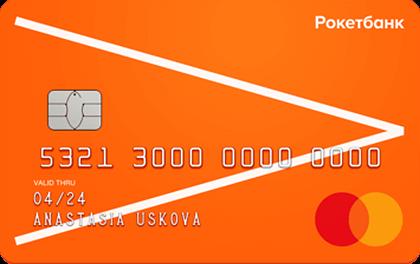 совкомбанк кредитная карта онлайн заявка оформить 2019