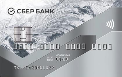 Дебетовая карта Классическая Сбербанк оформить онлайн-заявку