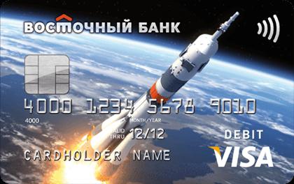 Дебетовая карта №1 Восточный Банк оформить онлайн-заявку