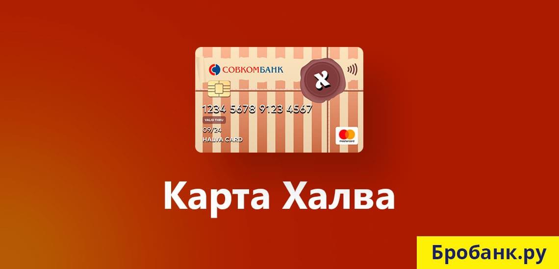 микрокредиты кредит онлайн