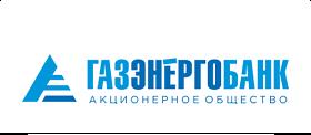 Логотип ГазЭнергоБанк