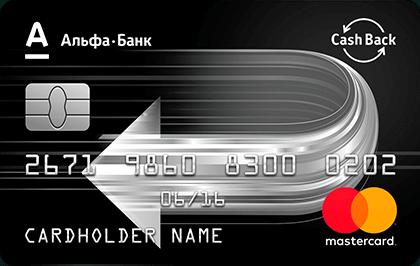 Рассчитать кредит в банке открытие калькулятор онлайн в 2020