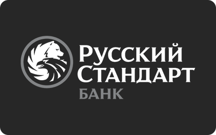 Кредит наличными в банке Русский Стандарт онлайн-заявка