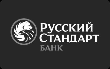 русский стандарт кредит наличными онлайн заявка