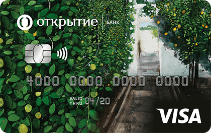 Изображение - Кредитная карта с услугой овердрафта debet_card_open_autocard_basic