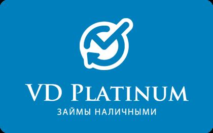 Займ в VD PLATINUM (Выручай-Деньги) онлайн-заявка