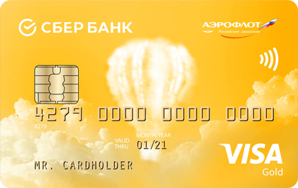 Изображение - Кредитная карта с услугой овердрафта debit_card_sberbank_aeroflot_gold