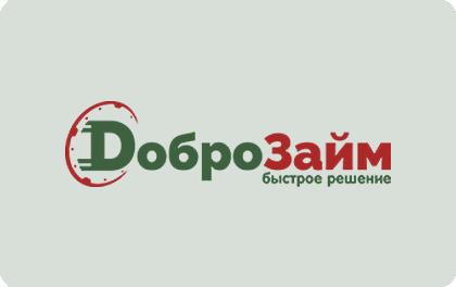 Займ в Центр Займов онлайн-заявка