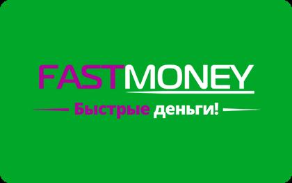 Займ в Fastmoney онлайн-заявка