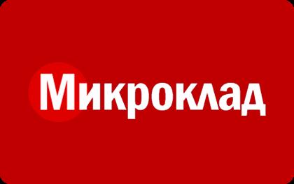 Займ в Микроклад онлайн-заявка
