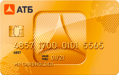 Кредитная карта АТБ 90 даром онлайн-заявка