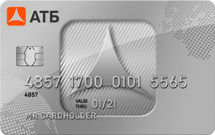Кредитная карта АТБ Мои правила онлайн-заявка