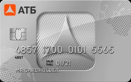Home credit кредит наличными под залог