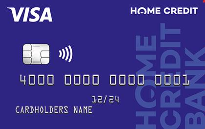 Дебетовая карта Хоум Кредит Банк Ключ