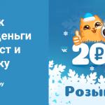 Бробанк дарит деньги Вконтакте за репост и подписку