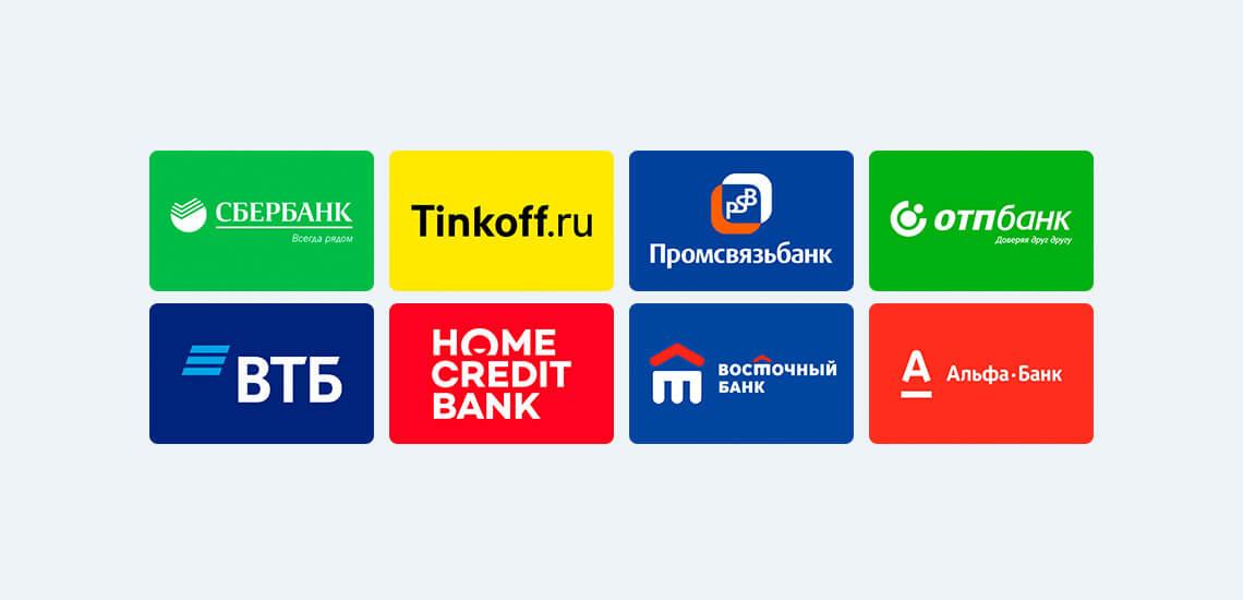 ФССП проверяет банки, в которых у клиента могут быть открыты счета