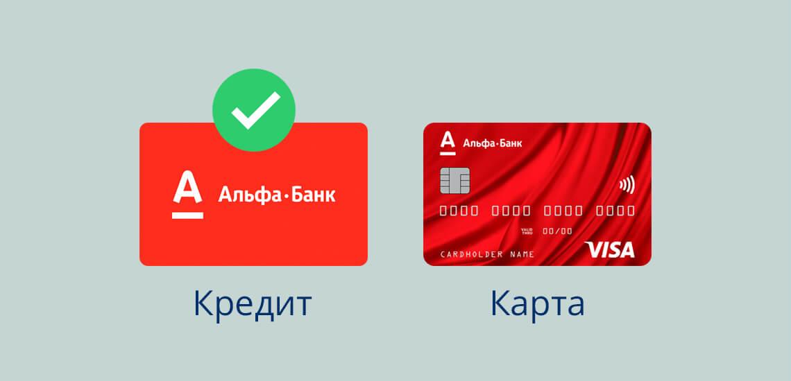 По кредиту наличными переплата будет меньше, чем по кредитной карте