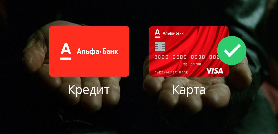 Кредитку выгодно оформлять для оплаты покупок в безналичном виде без снятия денег