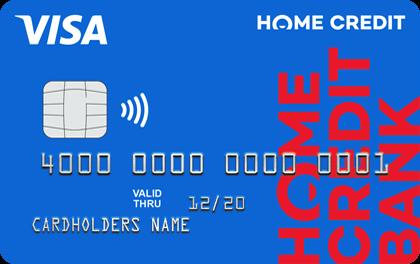 Кредитная карта Хоум Кредит Банк с Пользой Gold оформить онлайн-заявку
