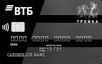 почта банк официальный кредит онлайн журнал