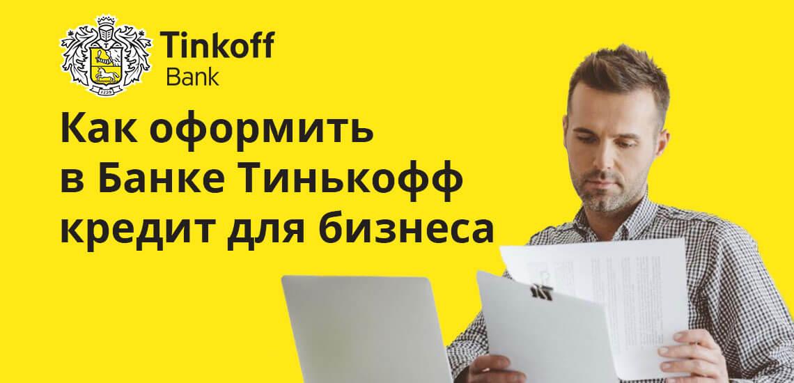 Заявка подаётся в онлайн-режиме. Представители ООО должны быть собственниками своего бизнеса, либо лицами, имеющими соответствующие полномочия