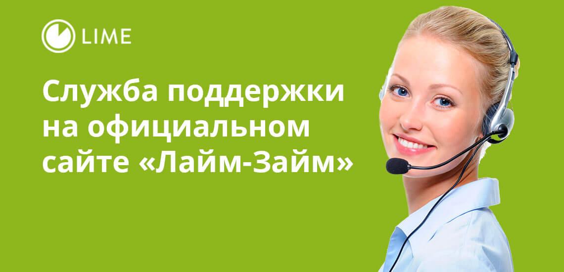 Позвонить можно абсолютно в любое время и в любой день. Специалист ответит вам