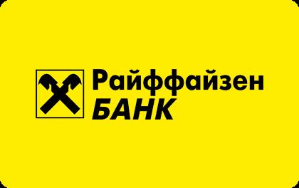 Расчетный счет и РКО для ИП и ООО в Райффайзенбанке: тарифы, условия, заявка