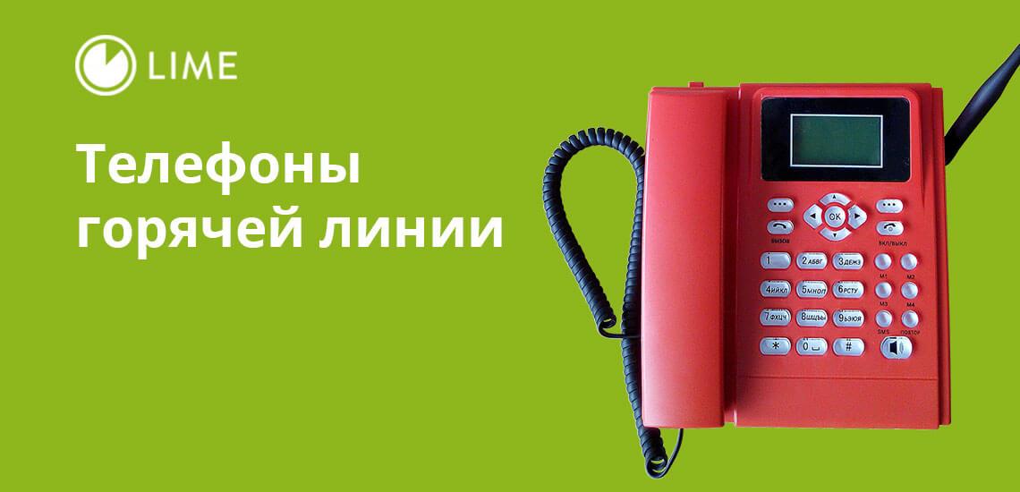 микрозайм краснодар телефон горячей линии заняття з довкіллям