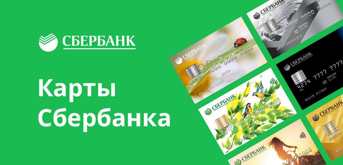 Одобренную сумму кредита банк переводит на банковскую карту, с которой деньги можно снять на любые нужды