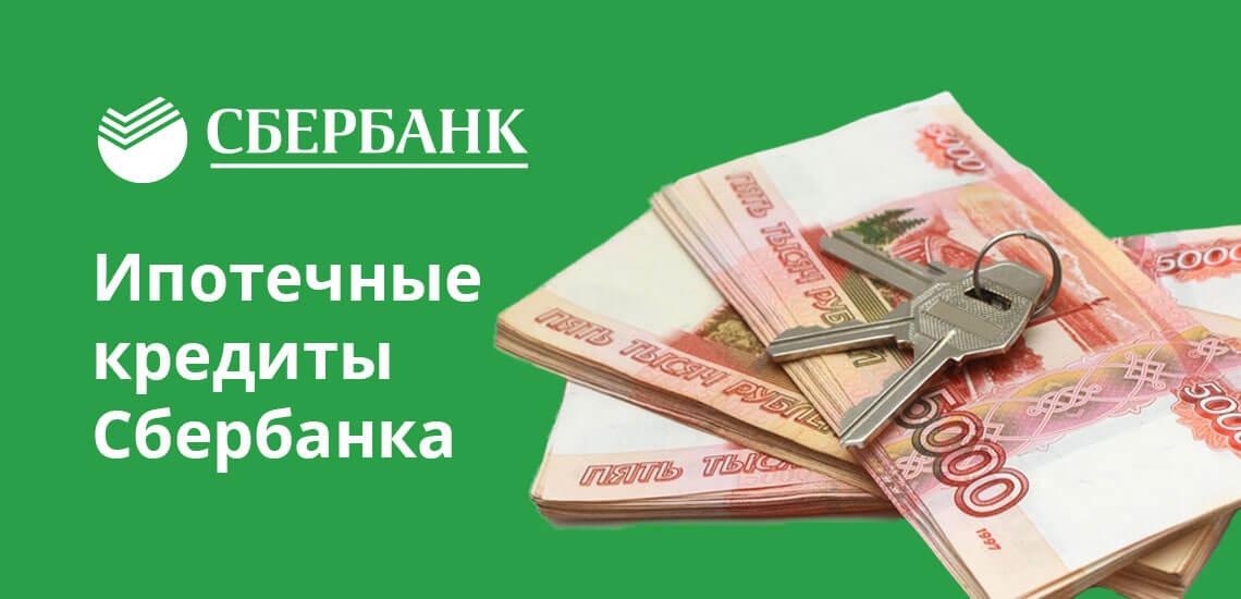 совкомбанк нижний новгород кредит наличными