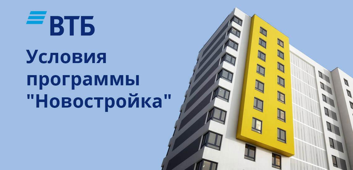 Для оформления данного ипотечного кредита необходимо уточнить наличие конкретного города в списке банка