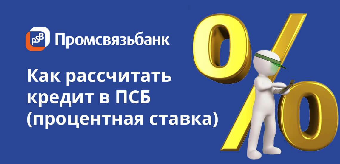 кредит под залог недвижимости в нижнем новгороде банки юникредит банк