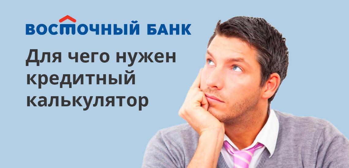 Какой кредит в белоруссии на жилье