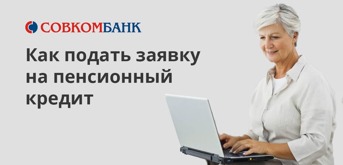 налог ру проверка задолженности по инн