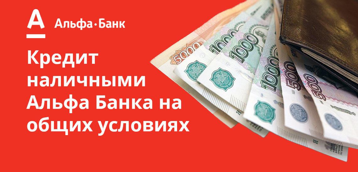 помощь по ипотечном займе
