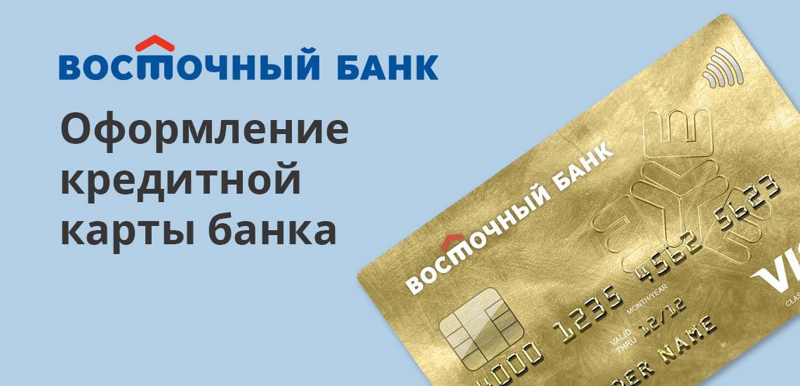 Важно отметить, что размер кредита устанавливается в индивидуальном порядке
