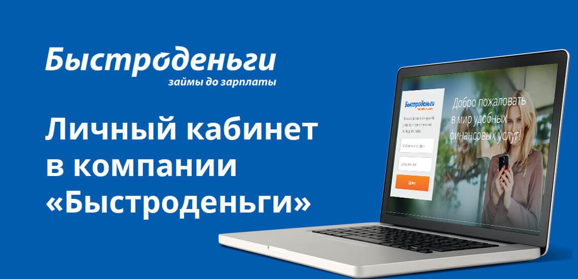Кредитная карта тинькофф банк отзывы клиентов и условия