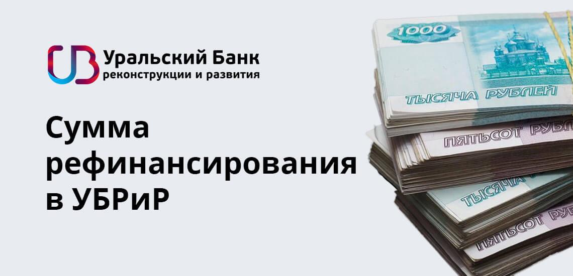 Допускается заключение договора на сумму 30 000-1 000 000 рублей