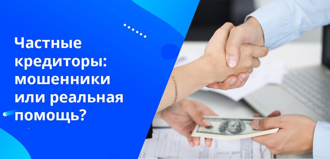 Микрозаймы в Центре Займов: условия получения денег и отзывы заемщиков